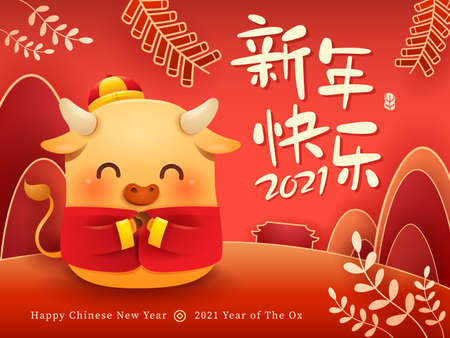 Cute little Ox greeting Gong Xi Gong Xi. Happy New Year 2021. The year of the Ox. Translation - (title) Happy New Year. Stock Illustratie