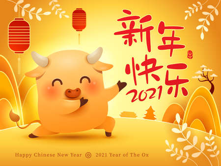 Cute little Ox presenting. Happy New Year 2021. The year of the Ox. Translation - (title) Happy New Year.