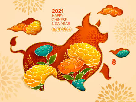 Paper cut of ox shape with paper graphic of flowers. Happy Chinese New Year 2021. Year of Ox. Translation - Happy New Year.