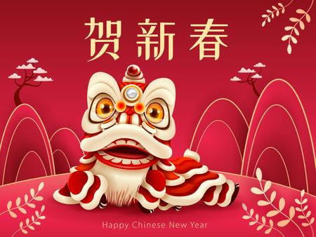 Happy Chinese New Year festive background with lion dance. Translation - Celebrating new year Ilustração