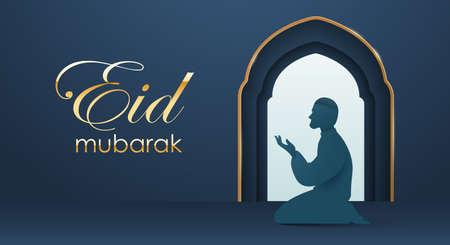 Eid Mubarak classic blue paper graphic of islamic festival background with Muslim prayer. 向量圖像