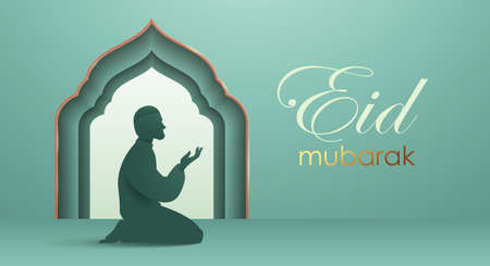 Eid Mubarak classic teal paper graphic of islamic festival background with Muslim prayer. 矢量图像
