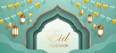 Eid Mubarak classic teal paper graphic of islamic festival background with party flag and islamic decorations.