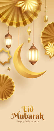 3D illustration of Eid Mubarak golden theme Muslim Islamic festival with crescent moon and islamic decorations. Vertical banner.
