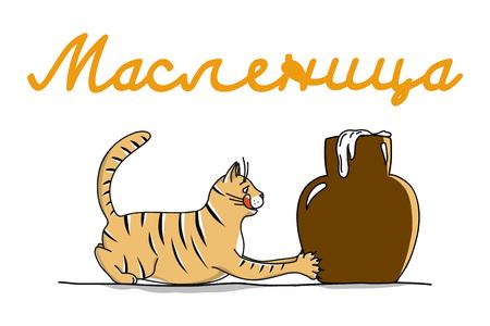 Maslenitsa, traditional russian culture carnival, shrovetide festival, hand drawn vector illustration