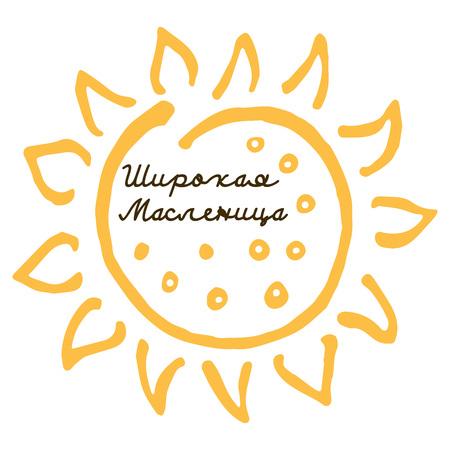 Shrovetide traditional russian culture festival Maslenitsa