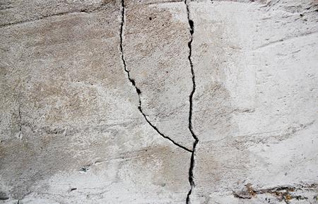Interessante stenen vloer voor een goede achtergrond