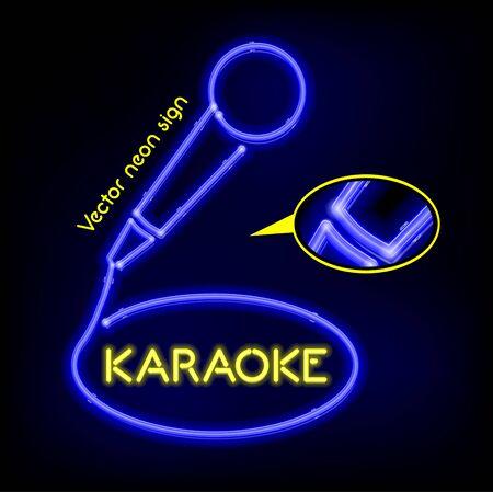 neon sign: Vector neon sign karaoke