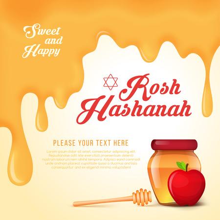 rosh: Rosh Hashanah holiday. Background with honey on apple.