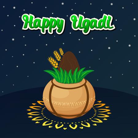 blessings: Happy Ugadi lettering with Kalash and rangoli on a dark background. Gudi Padwa Hindu new year. Illustration