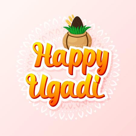 marathi: Happy Ugadi lettering with Kalash and rangoli on a pink background. Gudi Padwa Hindu new year.