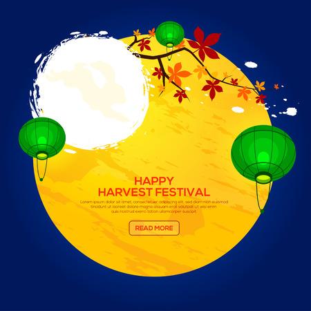 Contexte pour la récolte asiatique Festival de la mi-automne avec marronnier et lanterne. Vecteur stock