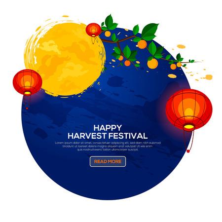 柿の木とランタン アジア収穫中秋の背景。株式ベクトル  イラスト・ベクター素材