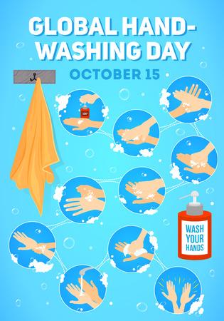lavarse las manos: Vector del cartel para el Día Mundial del Lavado de Manos. infografía vector, ejemplo del vector. Manos lavando las instrucciones médicas. la botella de jabón y una toalla. Iconos del vector de planos.