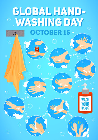 Vector Plakat für Global Handwashing Day. Vektor-Infografik, Vektor-Illustration. Hände waschen medizinische Anweisungen. Seifenflasche und Handtuch. Flache Vektor-Icons.