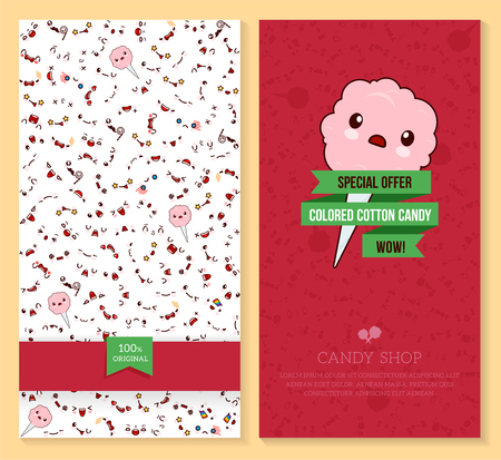 Two sided brochure, flyer for candy shop. funny tickets design with emotion pattern and sweet cotton candy illustration.