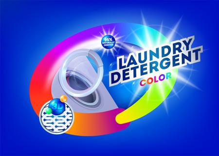 Detergente para ropa para tejidos de colores. Plantilla para detergente para ropa. Diseño de paquete para detergentes líquidos y en polvo. Ilustración vectorial