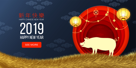 Banner for celebration Chinese new year, paper cut style with pig, fluffy tinsel and flying lanterns, Year of pig 2019. Vector illustration