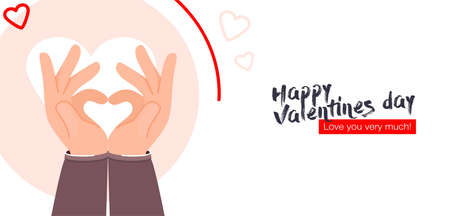 I love you heart sign. Concept on Valentine day with expresses love to you, message of love using hand gestures, shapes heart with both hands.