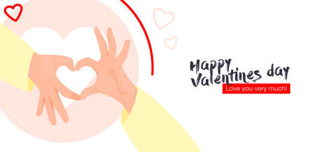 I love you heart sign. Concept on Valentine day with expresses love to you, message of love using hand gestures, shapes heart with both hands 向量圖像