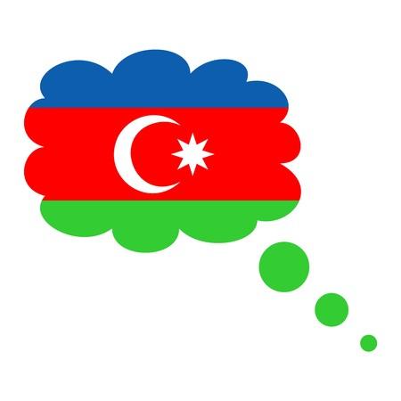 flag of azerbaijan, business, flag and city icon Illustration