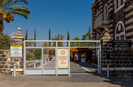 the gospels: Capernaum, Israel, August 06, 2016, Entrance to the Town of Jesus Editorial