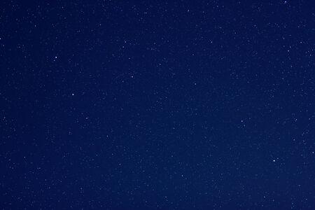 Stars in the constellation of Ursa Minor  photo