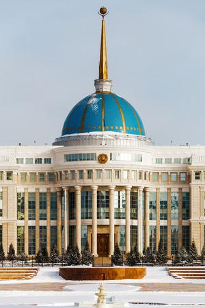 Residence of the President of the Republic of Kazakhstan Ak Orda in Astana, Kazakhstan. Reklamní fotografie