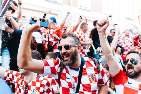 Nizhny Novgorod, Russia - June, 2018 - Croatian fans celebrate their victory against Argentina at the 2018 FIFA World Cup.