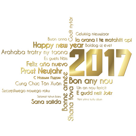 happy new year background: White and Gold 2017 vector greeting card Illustration