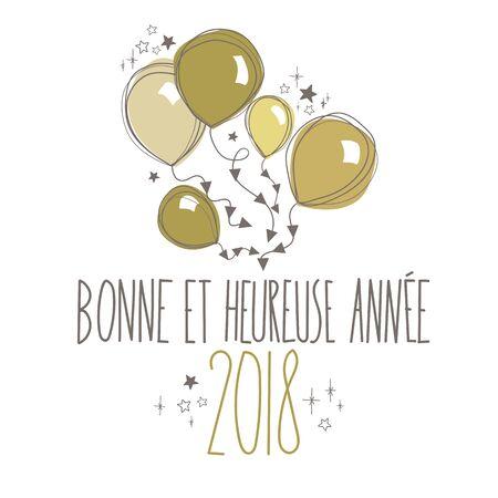 フランス語甘い幸せな新年カード完全なベクトル