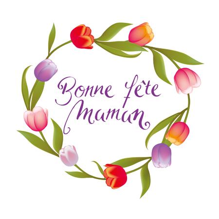 Französisch handgeschriebenen glücklich Mütter Tag Vektor Hintergrund