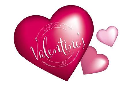 Valentines day sweet hearts illustration
