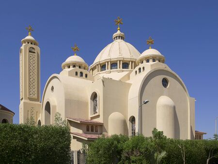 coptic orthodox: Coptic Orthodox Church all saints who live in Heavens (El Samaaeyeen)