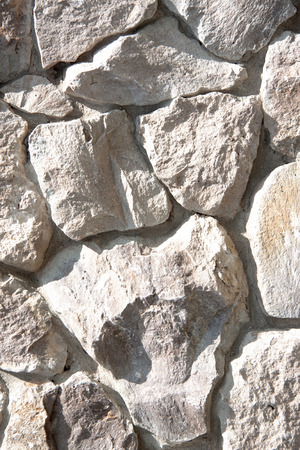 planck: Beautiful background in the form of a stone wall