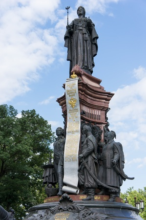 by catherine: The monument to Catherine the Great