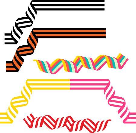 ribbons: Colorful ribbons, wave ribbons, ribbons set, vector. Illustration