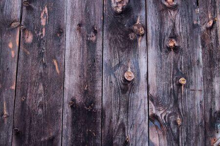 Wood panel background, Texture of wooden boards. Standard-Bild