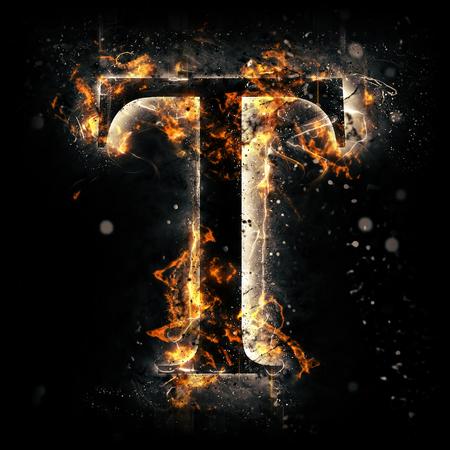 화재 편지 T