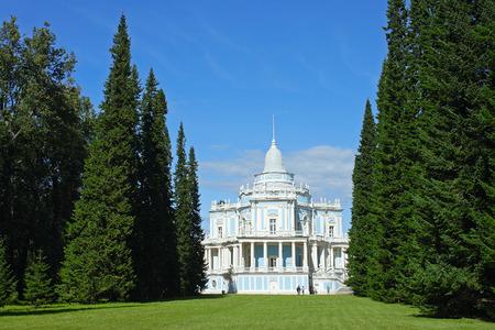 sledging: The Palace and Park ensemble Oranienbaum, the sliding hill pavilion