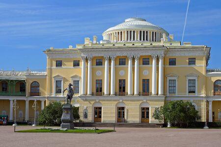 palacio ruso: San Petersburgo, Bolshoy Pavlovsky Palacio la residencia de verano del emperador ruso Pablo