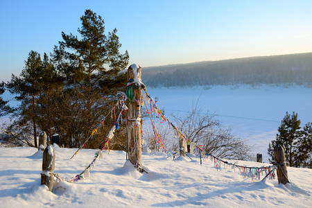 shamanism: Ovoo (cult place in the culture of the Turkic-Mongolian peoples of Central Asia) - the reconstruction of the Park near the Siberian city of Kemerovo