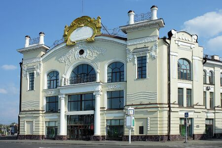merchant: Tomsk, a former Passage of merchant Vtorov