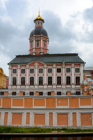 nevsky: Alexander Nevsky Lavra- monastery in the center of St. Petersburg
