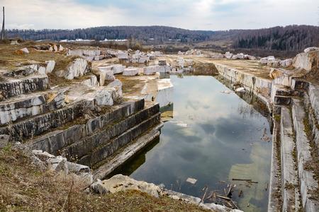 novosibirsk: Marble quarry near the village of Petani, Novosibirsk region Stock Photo