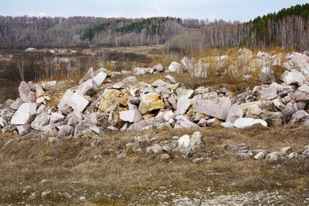 novosibirsk: The blade marble quarry near the village of Petani, Novosibirsk region