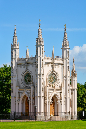 Peterhof, the Gothic chapel is the former summer home Church of the Russian emperors