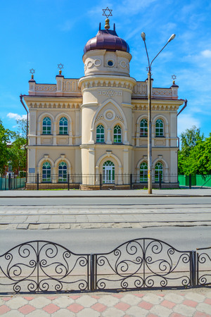 choral: Tomsk, the historic building of the synagogue on the street of the Rose Luxembourg Stock Photo