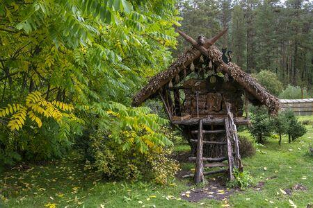 Altai Krai, Russia. Originally decorated corner landscaped garden early autumn Stock Photo