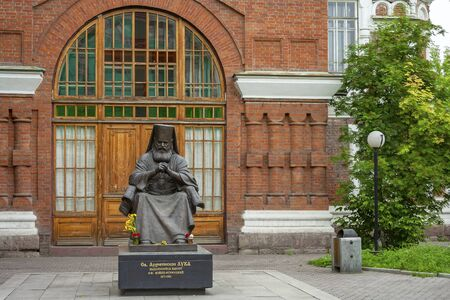 Krasnoyarsk, a monument to surgeon Voino-Yasenetsky (Archbishop Luke) near the building of Krasnoyarsk medical University